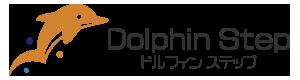 ドルフィンステップ|岐阜・岐南町のワクワク楽しい習い事教室と預かり学童保育「育童」