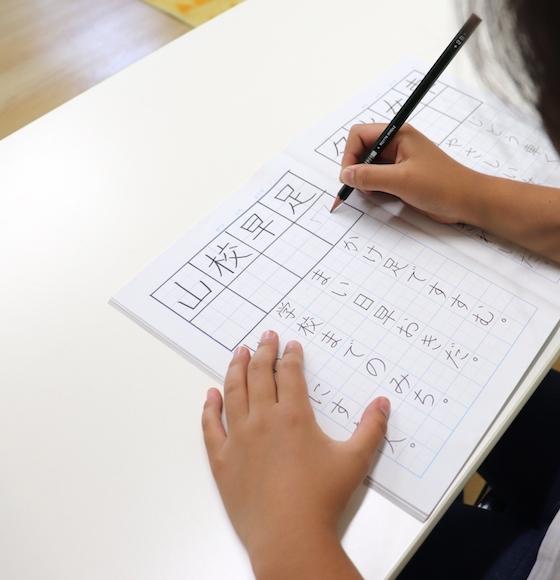 かきかた習字で練習する女の子の写真